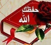 الصورة الرمزية bashar saleh