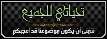 احدث قنوات عربى بريفكس 8400 121518.png