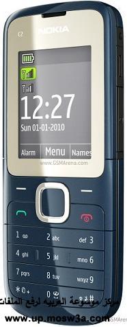 موبايل نوكيا Nokia nokia C2-00