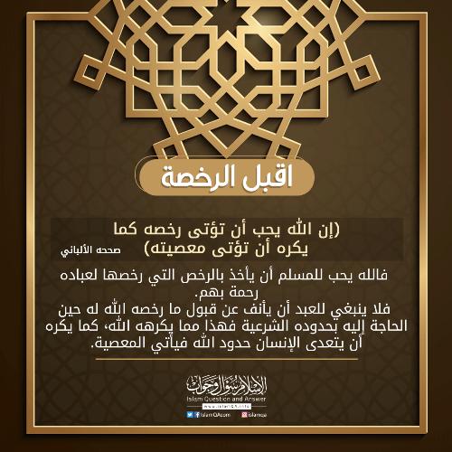 اروع مختارات إيمانية مصورة 137675.png