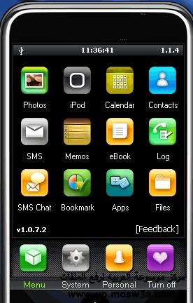 افضل برامج الافون 2012 iPhone