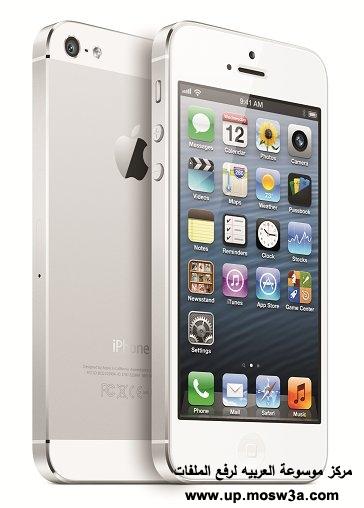 تعلن رسمياً الآيفون مواصفات iPhone