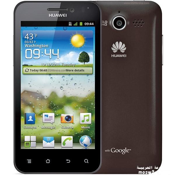Huawei Honorصور هواوي أونر Huawei