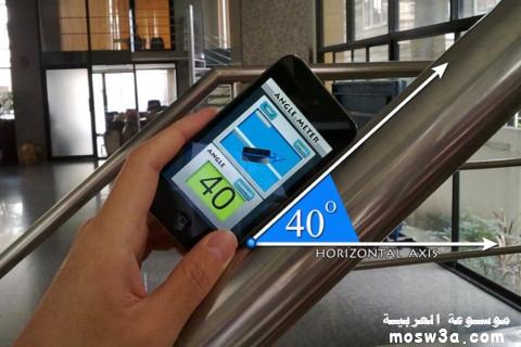 افضل برامج جولات 2012 تطبيق