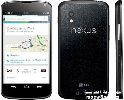 عاجل تسريب الجهاز المرتقب Nexus
