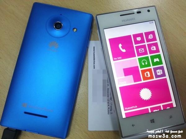 ومواصفات الهاتف المحمول Huawei Ascend