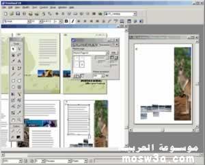 جديد برنامج Macromedia Freehand 10.0