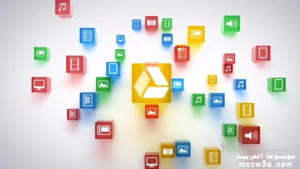 جوجل اليوم تعلن خدمة التخزين