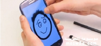 شركة Qeexo تتطور تقنية FingerSense
