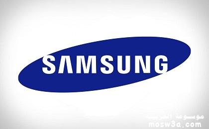 شركة سامسونج الكورية الجنوبية لاقتناص