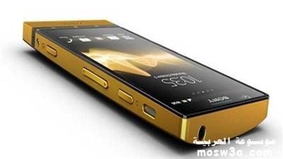 جديد هاتف Xperia الذهبي جائزة