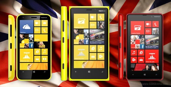 جديد متجر Windows Phone يقفز