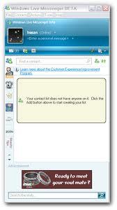 حصريا تحميل مباشر 2013,2014,Messenger Plus!