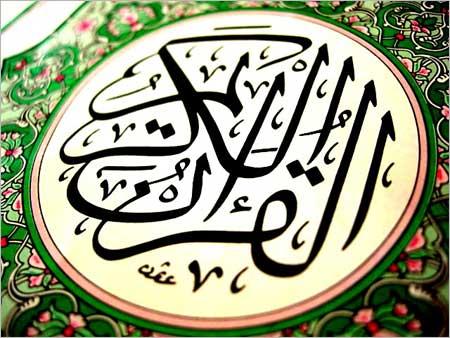 التدبر الثمرة الحقيقية لتلاوة القرآن