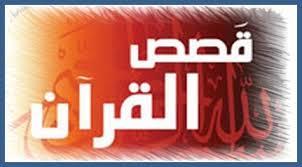 القرآن انواعها تعريفها والمعني تكرارها
