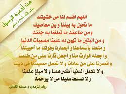 حصري دعاء مشاري راشد,دعاء اللهم