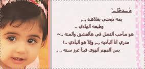 توبيكات جمآيل دآيمه المنآصب تدوم2014