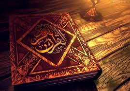 القرآن الكريم كامل بصوت الشيخ