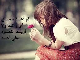 حبنا الغير احكام وعبر2014، احلى