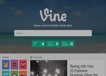 خدمةفاين2014،فاين تطلق تصميمًا جديدًا لموقعها