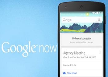تحديث خدمةجوجل ناو2014،ميزة الإطلاع البطاقات