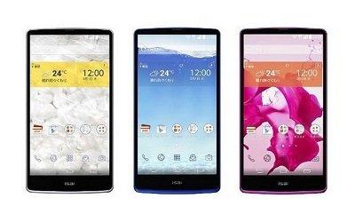 Isai LFالإعلان رسميا اليابان2014،LG قدرات