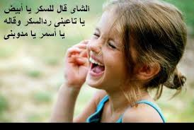 اجمل رسايل المقالب2014،حبيبى حلقلى وسايق
