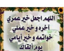 اجمل رسائل اسلاميه2014،ذكرك الله الملا