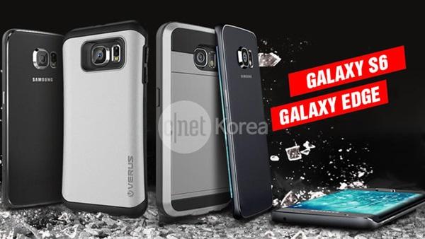 صورتصميم مسربه للهاتف Galaxy Edge
